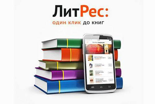 http://school50barnaul.ucoz.ru/olyga/biblioteka/skachannye_fajly.png